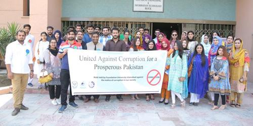 International Anti-corruption Day-2018