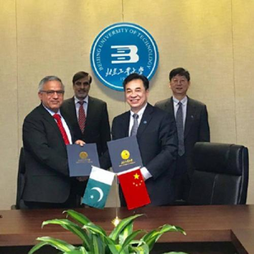 FUI signed Memorandum of Understanding (MOU) with Beijing University of Technology (BJUT)